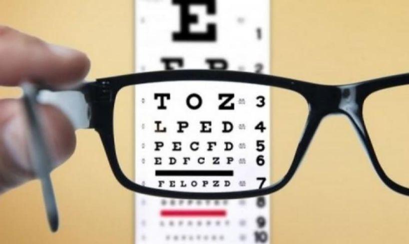 Γυαλιά οράσεως: Ποιοι δικαιούνται 100 ευρώ - Όλες οι αλλαγές