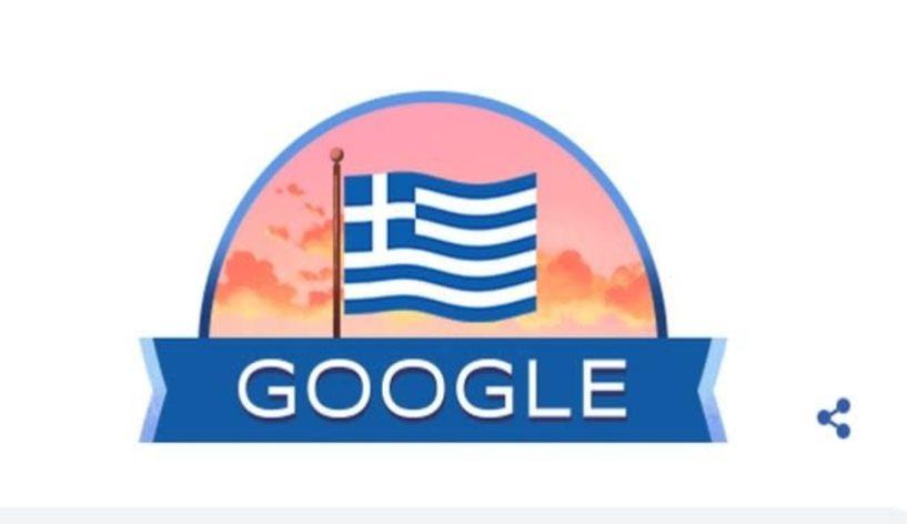 Την Ελληνική εθνική επέτειο της 25ης Μαρτίου 1821 τιμά η Google με το σημερινό της  doodle