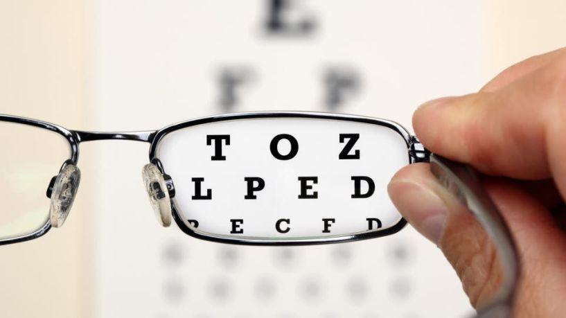 Ηλεκτρονικά η υποβολή αίτησης για αποζημίωση γυαλιών όρασης από τον ΕΟΠΥΥ