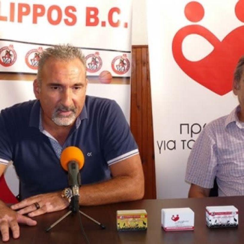 Δήλωση του προέδρου της διοικούσας Επιτροπής του μπάσκετ του Φιλίππου Ηλία Λαζού.