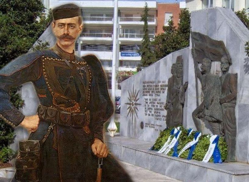 ΜΟΡΦΕΣ ΗΡΩΩΝ  ΤΟΥ ΜΑΚΕΔΟΝΙΚΟΥ ΑΓΩΝΑ (1904-1908) 10/11