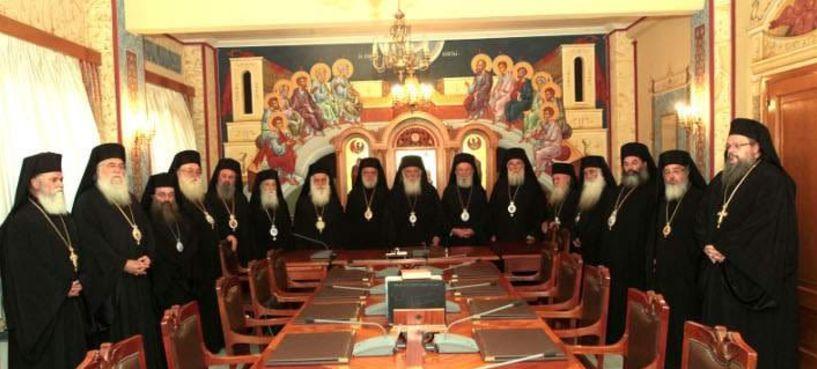 Διαρκής Ιερά Σύνοδος: Ούτε «Μακεδονία», ούτε παράγωγό της στο όνομα των Σκοπίων