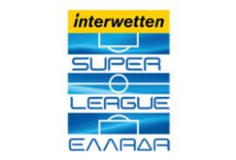 Super League: Το πρόγραμμα της 16ης αγωνιστικής του πρωταθλήματος