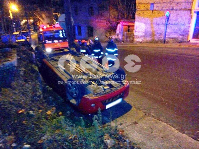 Βέροια - Πριν λίγο «Τούμπαρε» αυτοκίνητο στην κατηφόρα του Κωσταλάρ (φωτογραφίες)