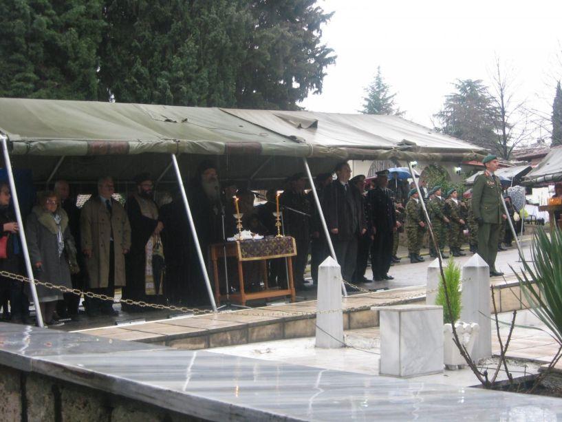Μνημόσυνο για τους πεσόντες αξιωματικούς και οπλίτες στο Στρατιωτικό Νεκροταφείο Βέροιας