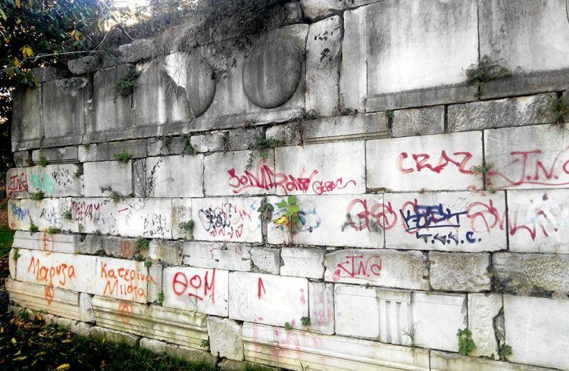 Μουτζούρες στα αρχαία τείχη της Βέροιας