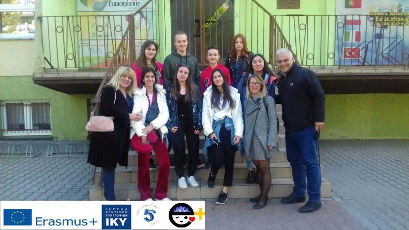 Το 5ο ΓΕΛ Βέροιας στο Ινοβρότσλαβ της Πολωνίας στο πλαίσιο προγράμματος Erasmus+KA2