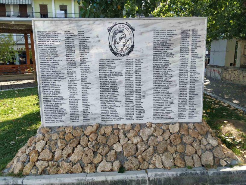 Τοποθετήθηκε στην Πλατεία Ωρολογίου το μνημείο των πεσόντων του '40… αλλά δεν το γράφει πουθενά!
