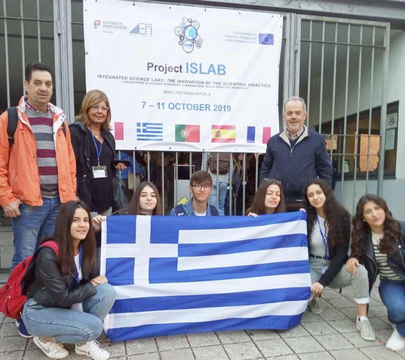 Το 5ο ΓΕΛ ΒΕΡΟΙΑΣ στην Πορτογαλία! - Στο πλαίσιο του προγράμματος Erasmus+
