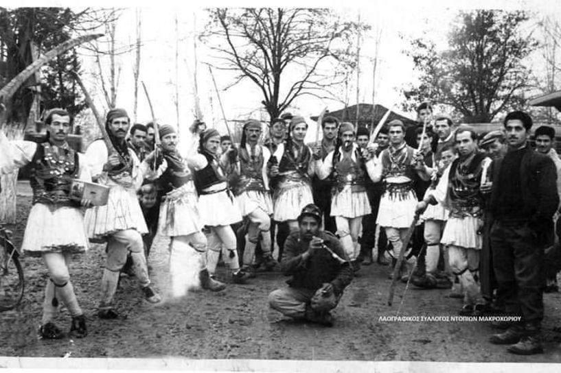 Ρουγκάτσια και Γουρουνοχαρά στο Μακροχώρι - Ο Σύλλογος Ντόπιων Μακροχωρίου πιστός στα ήθη και έθιμα του τόπου!