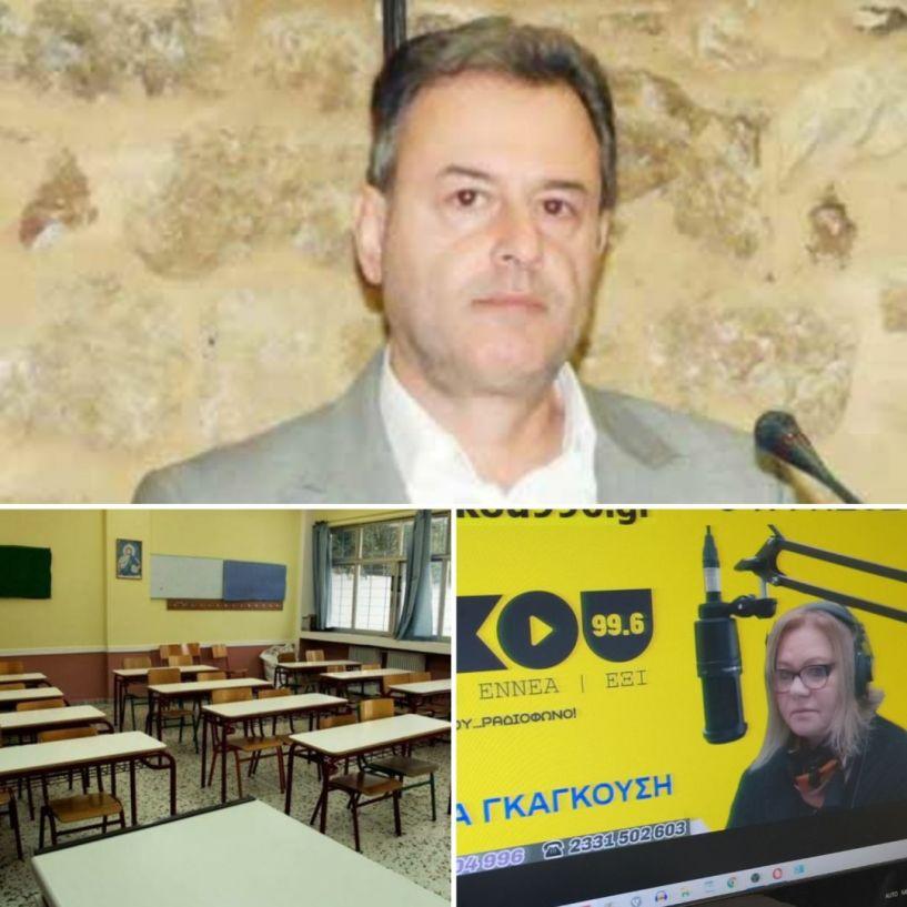 «Πρωινές σημειώσεις»- Δ. Πυρινός: Ελάχιστα τα κρούσματα στο σύνολο των δημοτικών σχολείων της Ημαθίας, 2 κρούσματα στη ΔΟΥ Βέροιας,  αναστολή εξωτερικών Ιατρείων στο Νοσοκομείο