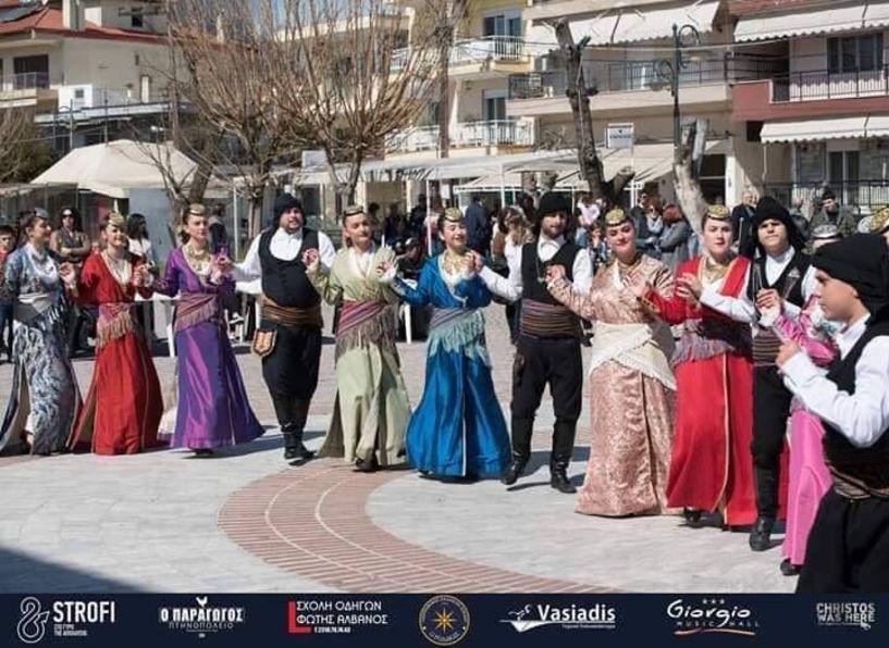 Ποντιακό αέρα στα Κούλουμα της Σίνδου θεσαλονίκης έφερε η Εύξεινος Λέσχη Χαρίεσσας