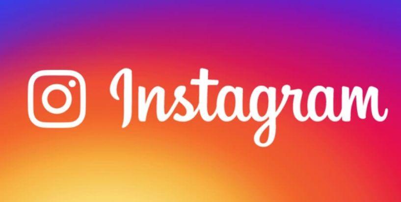 To instagram έχει όριο στον αριθμό των ατόμων που ακολουθείτε