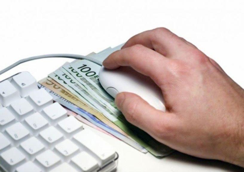 Αλεξάνδρεια: Του πούλησε τρακτέρ μέσω ίντερνετ... και ακόμα το περιμένει! Του απέσπασε το ποσό των 3.980 ευρώ
