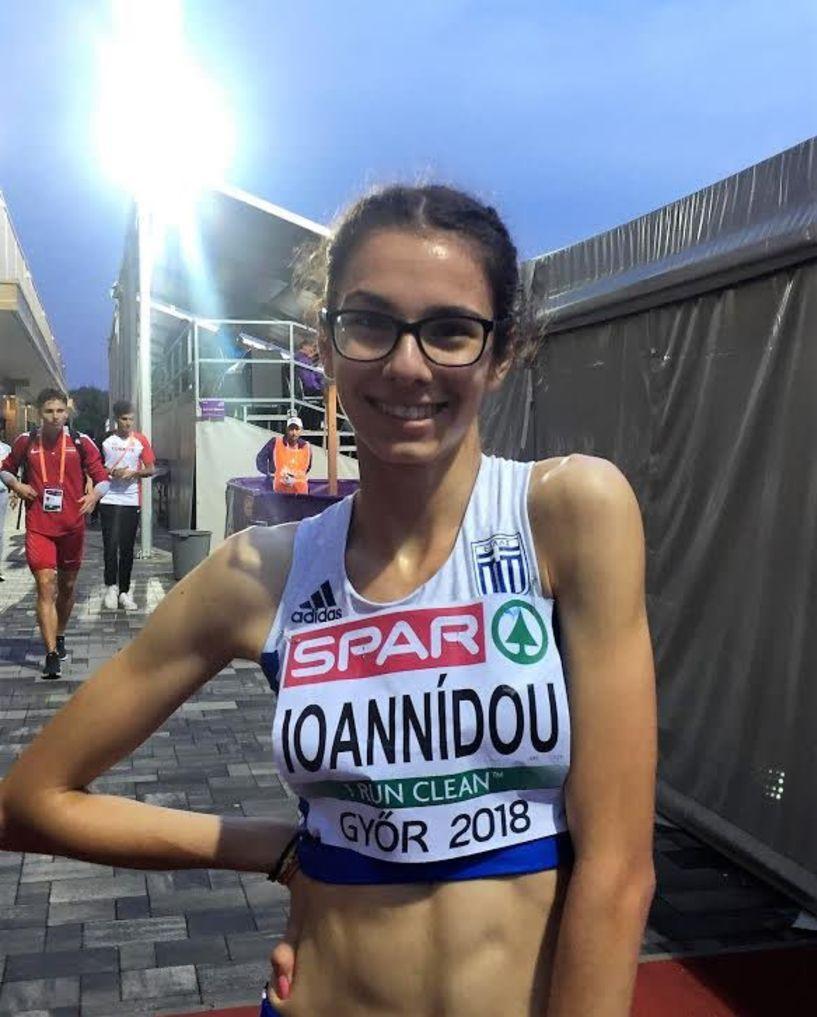 Στην 12η θέση της τελικής κατάταξης η Ελένη Ιωαννίδου στην Αργεντινή