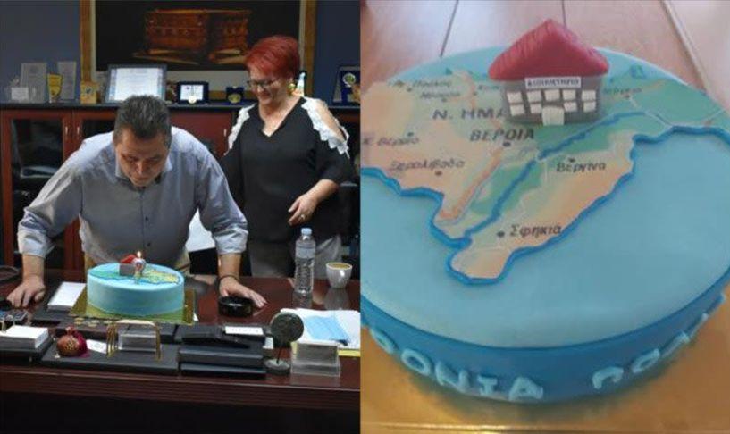 Τούρτα με... Διοικητήριο στην Ημαθία για τα γενέθλια του αντιπεριφερειάρχη Κώστα Καλαϊτζίδη