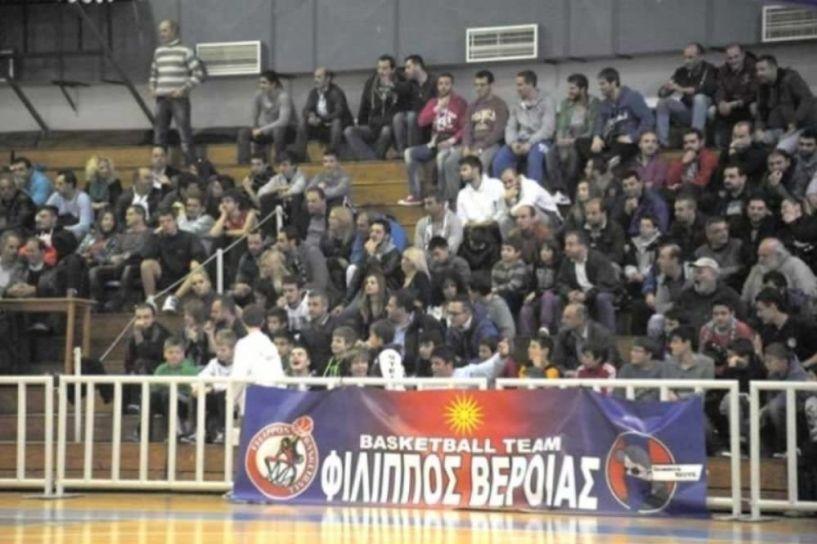 Κάλεσμα για το παιχνίδι με το Παγκράτι από την Επιτροπή μπάσκετ του Φιλίππου