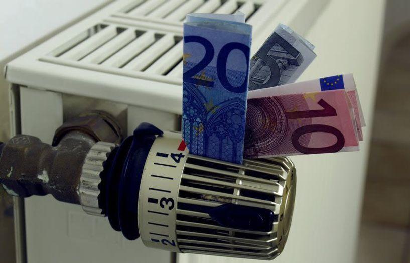Πώς θα έχουμε πιο αποδοτική και πιο φθηνή θέρμανση