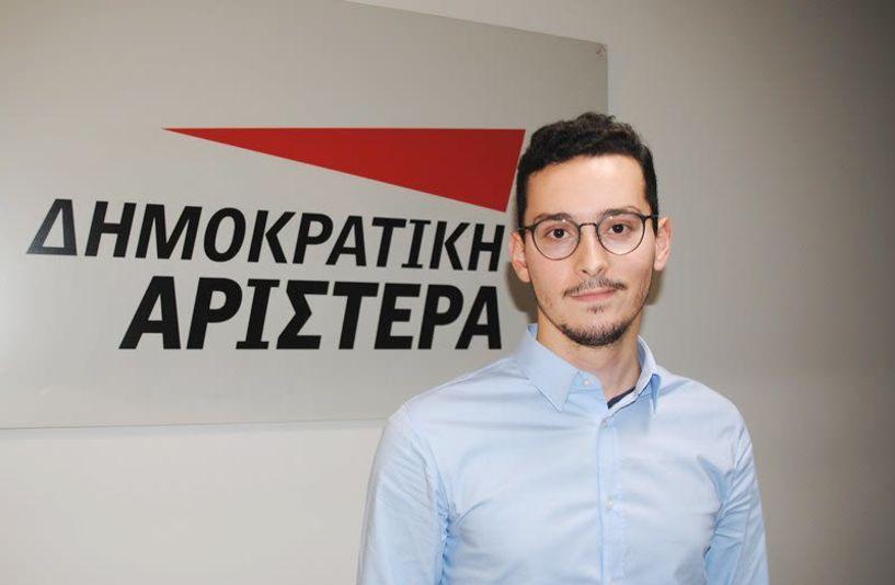 Νέος Γραμματέας της ΔΗΜΑΡ ο Βεροιώτης Στέργιος Καλπάκης