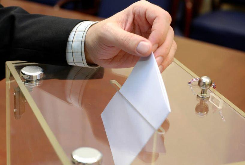 Μην βαρεθείτε, ψηφίστε!