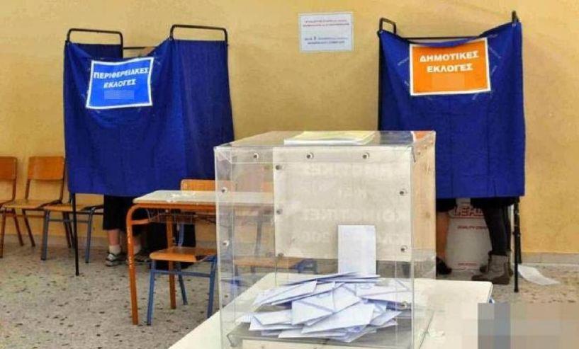 Τα 77 άρθρα του νέου εκλογικού νόμου της Αυτοδιοίκησης
