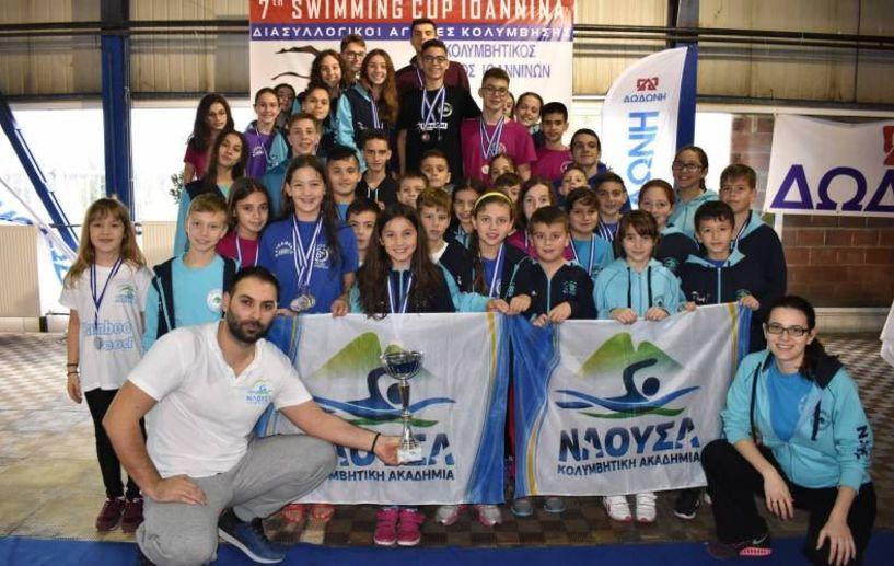 Με  μεγάλη επιτυχία έγινε η συμμετοχή της Κολυμβητικής Ακαδημίας