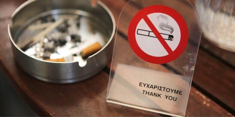 Αντικαπνιστικός νόμος: Τηλεφωνικός αριθμός 1142 - Για αυτούς που θέλουν να καταγγείλουν επώνυμα αλλά και να ...κόψουν το κάπνισμα!