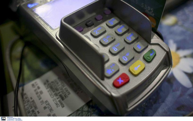 Έκπτωση φόρου με τις ηλεκτρονικές πληρωμές: Ποιους επαγγελματίες αφορά