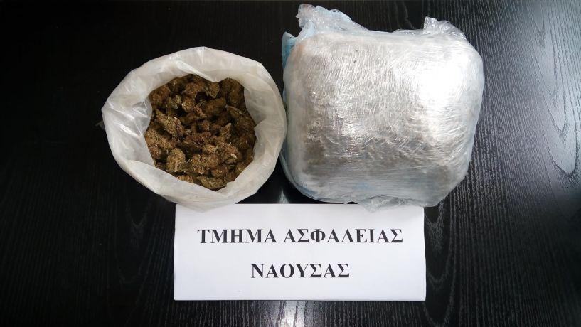 36χρονος  συνελήφθη στην Ημαθία με 1 κιλό κάνναβης σε σακίδιο