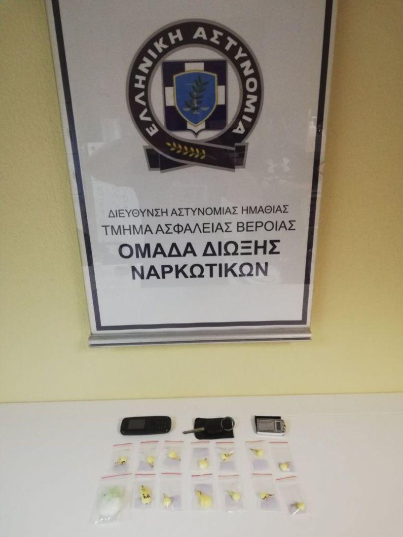 Σύλληψη αλλοδαπού από την Ασφάλεια Βέροιας για κατοχή κοκαΐνης