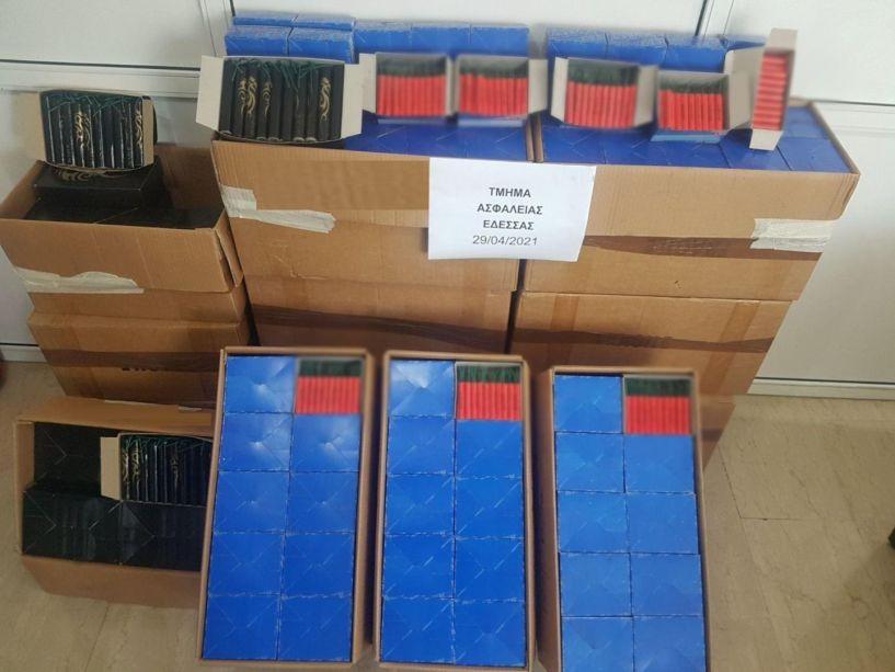 Ημαθία: Είχε στο κατάστημα πάνω από 24000 κροτίδες! Συνελήφθη και θα οδηγηθεί στον Εισαγγελέα