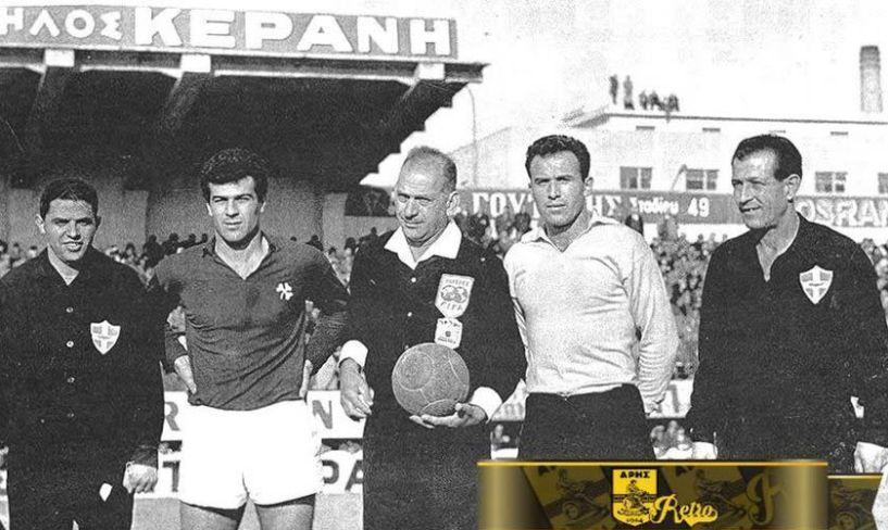Πέθανε ο Ηλίας Κεμαλίδης παλαίμαχος παίκτης του Άρη Θ.