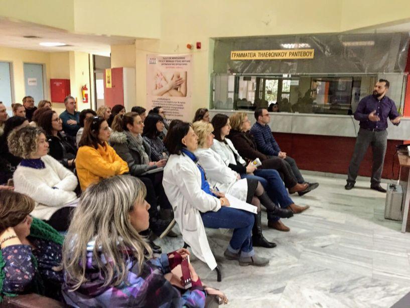 Εκπαίδευση του προσωπικού σε συνδυασμό με βιωματικές ασκήσεις, με θέμα τις «Διαπροσωπικές Σχέσεις -  Συναλλακτική Ανάλυση» στο Κέντρο Υγείας Βέροιας