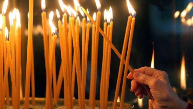 Μητρόπολη Βέροιας: Καθημερινή τέλεση απόδειπνου αnό την Κυριακή 20 Σεπτεμβρίου