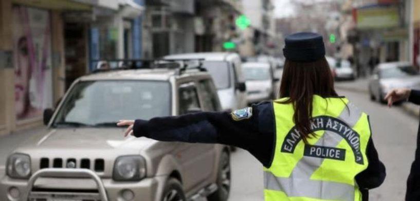Προσωρινές κυκλοφοριακές ρυθμίσεις στην οδό Καρατάσου, στην πόλη της Βέροιας