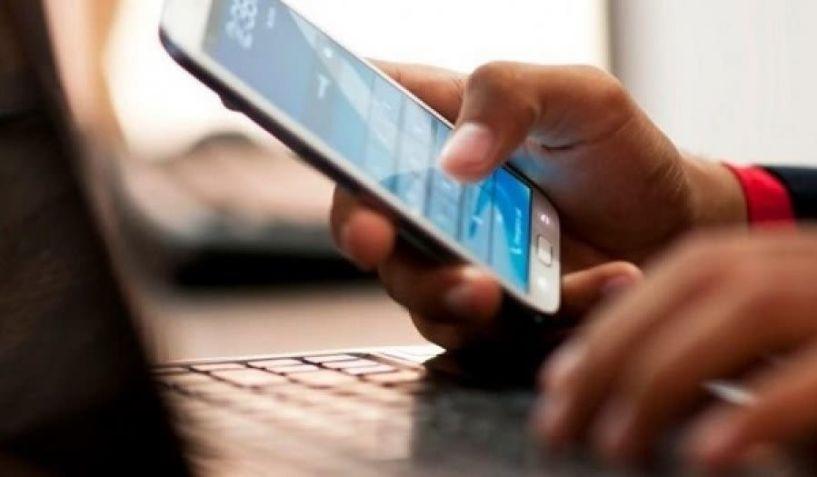 Πώς το σύστημα εντοπισμού στα κινητά μπορεί να σώσει ζωές