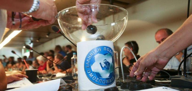Με Διαγόρα πάλι η ΒΕΡΟΙΑ στην 3η φάση του Κυπέλλου Ελλάδος!