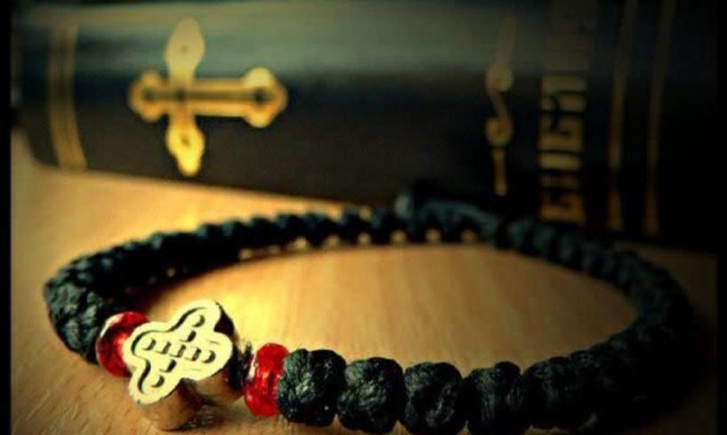 Ποιες είναι 33 προσευχές για το κομποσκοίνι