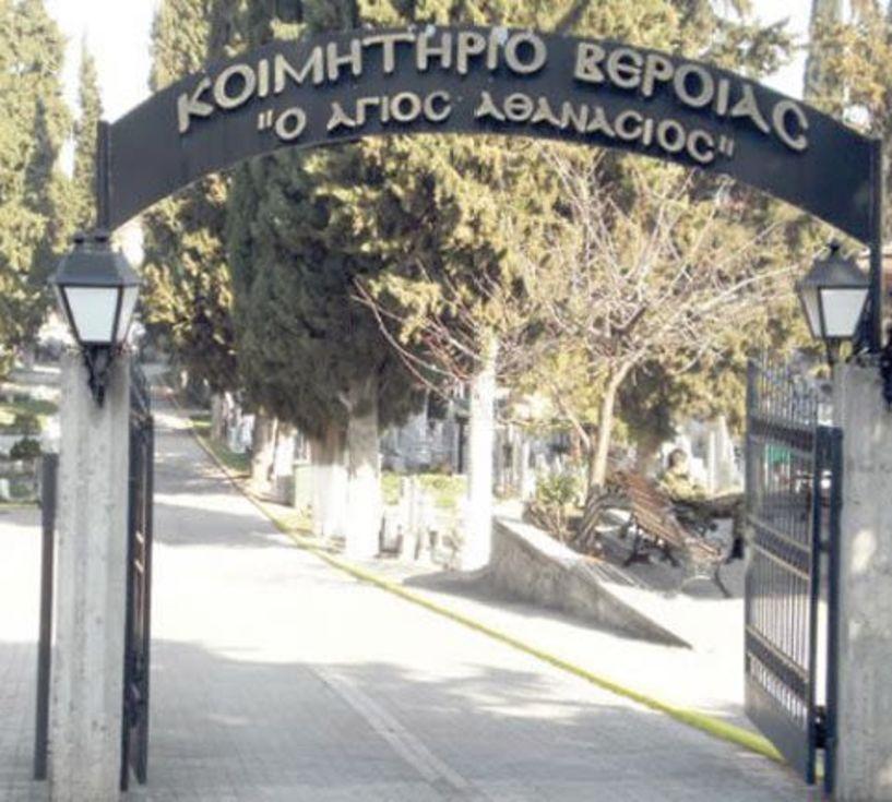 Ανακοίνωση της Μητρόπολης για το Ψυχοσάββατο - Μετά τις 9:00 το πρωί οι ιερείς στο Κοιμητήριο