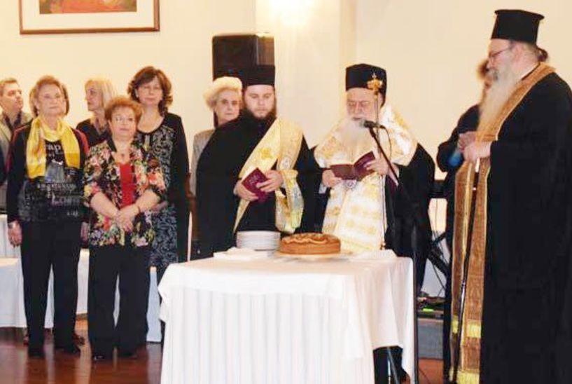 Η πίτα του Λυκείου Ελληνίδων Βέροιας