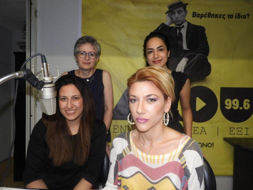 Ομάδες ενημέρωσης και ψυχαγωγίας στα ΚΑΠΗ Δήμου Βέροιας