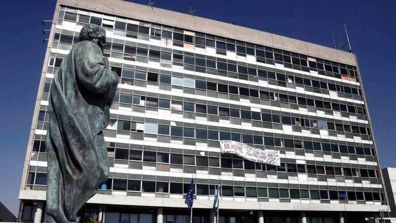 Θεσσαλονίκη: Ξεκινάει εισαγγελική έρευνα για τις καταγγελίες φοιτητριών του ΑΠΘ για σεξουαλική παρενόχληση