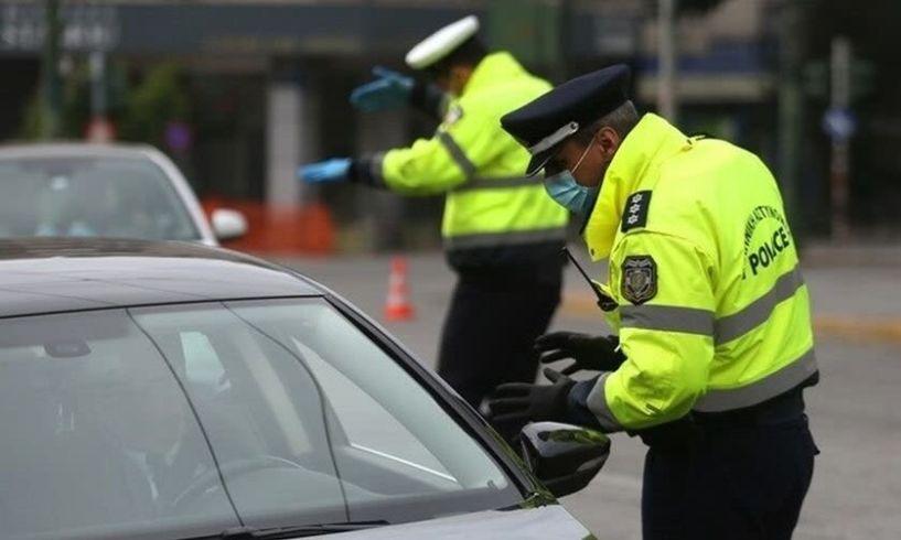 Απαγόρευση κυκλοφορίας:6.606 παραβάσεις σε όλη τη χώρα