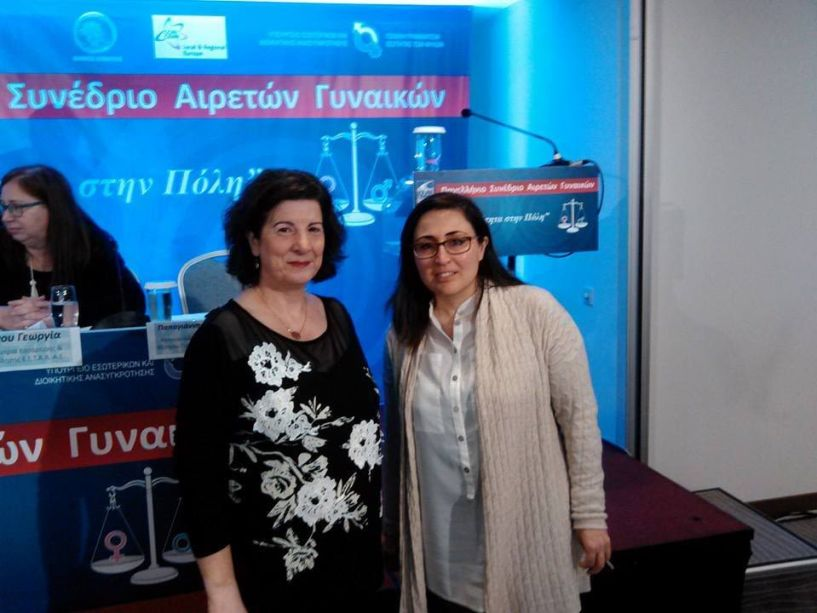 Η Στέλλα Αραμπατζή Πρόεδρος της Επιτροπής Ισότητας του Δήμου Νάουσας και Δημοτική Σύμβουλος, για την Παγκόσμια Ημέρα της Γυναίκας