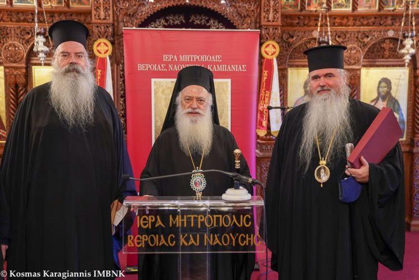 ΚΖ΄ Παύλεια : Ημερίδα Ιερέων με θέμα την προσφορά του Ιερού Κλήρου στους Αγώνες του Έθνους