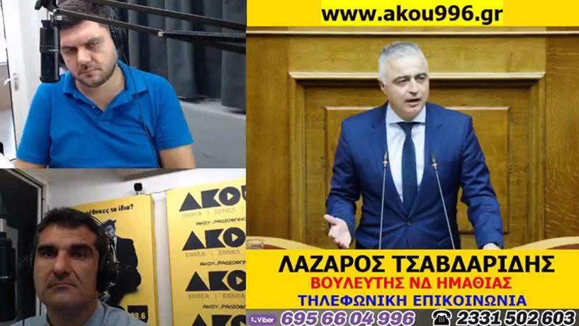 «Λαϊκά και Αιρετικά» (8/10): Ο Λ.Τσαβδαρίδης μιλά για δικαίωση από «εκλογοδικείο» και δίκη Χ.Α.