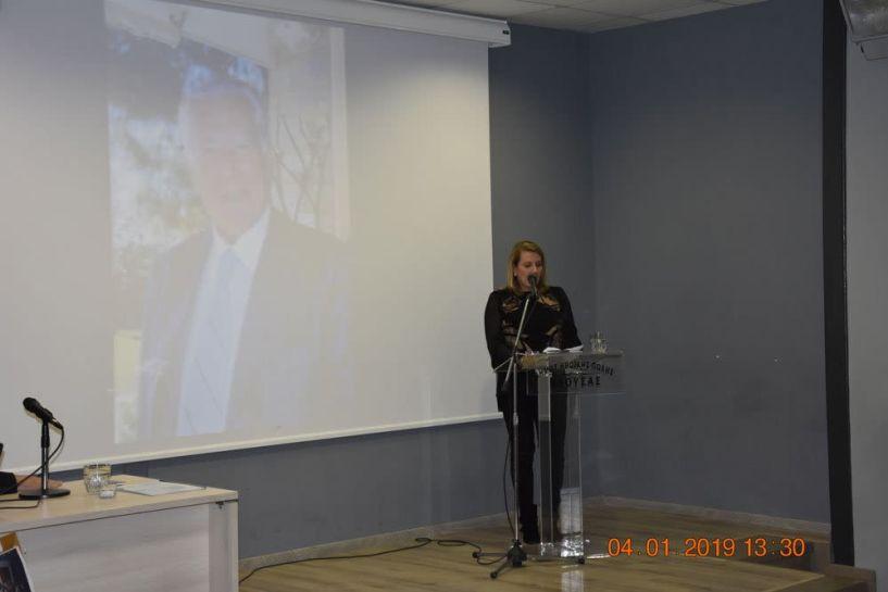 Πραγματοποιήθηκε η τελετή ονοματοθεσίας στον πολυχώρο Λαναρά στη Νάουσα