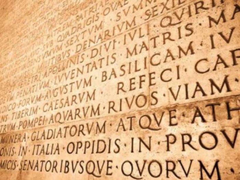 Οργή φιλολόγων για την κατάργηση των Λατινικών