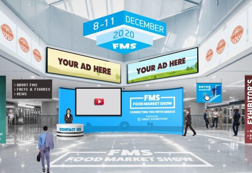 Δηλώσεις συμμετοχής εταιρειών για  την προβολή των προϊόντων τους στην διαδικτυακή έκθεση FOOD MARKET SHOW 2020 - Τι δυνατότητες περιλαμβάνει