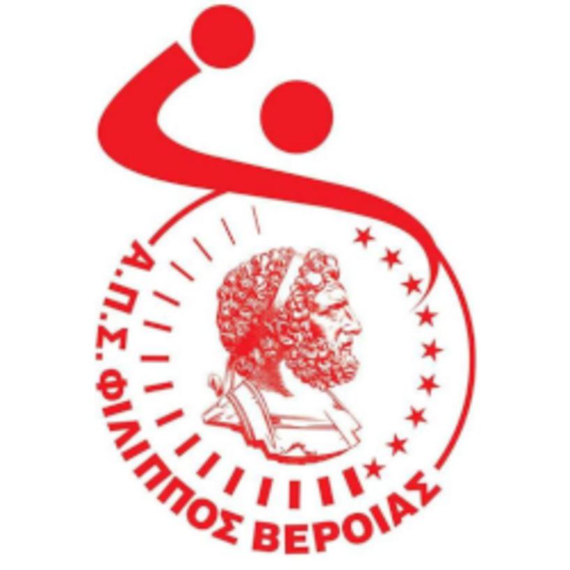 Αθλητικός Πολιτιστικός Σύλλογος Φίλιππος Βέροιας. Εγγραφή στα μητρώα της ΓΓΑ